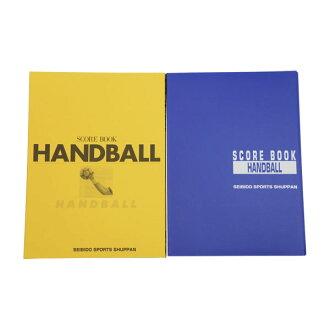 Narumi Hall sports publishing ScoreBook handball