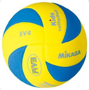 ミカサMIKASAボールバレーバレーボールキッズバレー4号球SV4YBL