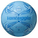 モルテン Molten サッカーボール 3号球 キッズ ヴァンタッジオ 3200 軽量 [ あす楽対象外 ] 【NEW】