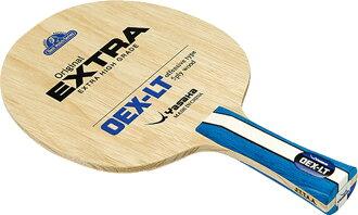 Yasaka Yasaka table tennis racket OEX-LT FLA [excluded]