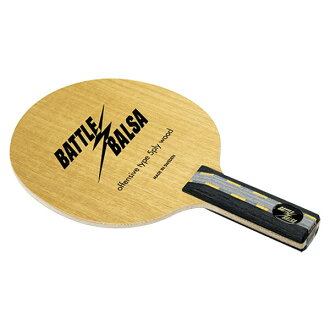 [SOLD OUT] Yasaka Yasaka racket table tennis battle balsa STR (table tennis racket) [the target outside]