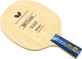蝴蝶Butterfly球拍乒乓球SK7古典-CS中国式[对象外]
