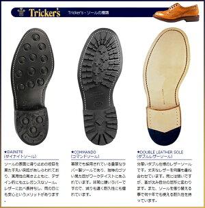 Tricker'sMONKEYBOOTトリッカーズモンキーブーツM60875ワイズメンズ[3/15追加入荷][183]
