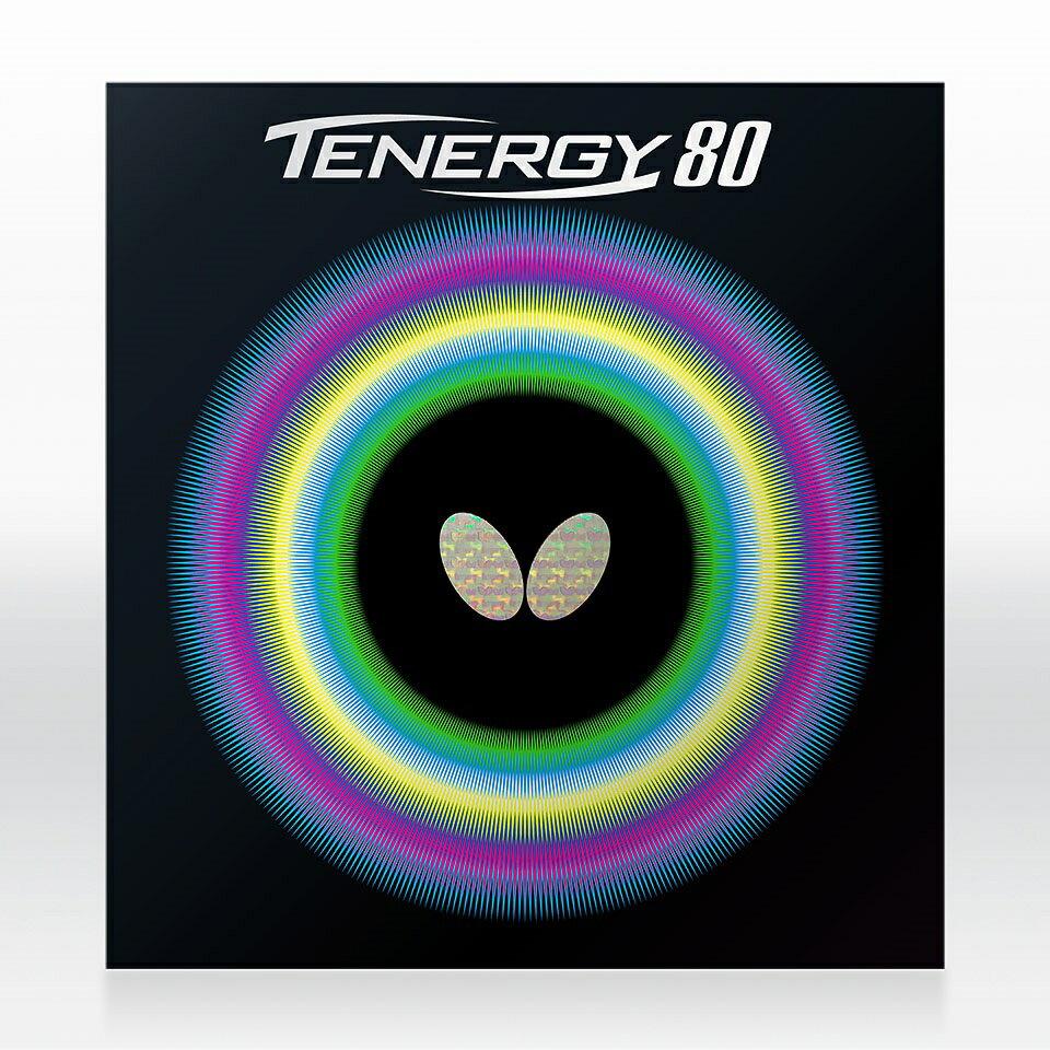Butterfly TENERGY 80 バタフライ 卓球 卓球ラバー テナジー80 05930 裏ラバー ブラック 【あす楽対象外】【返品不可】 [1712]