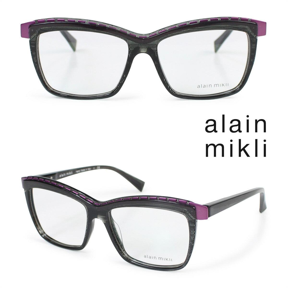 alain mikli アランミクリ メガネ メガネフレーム 眼鏡 フランス製 メンズ レディース [179]