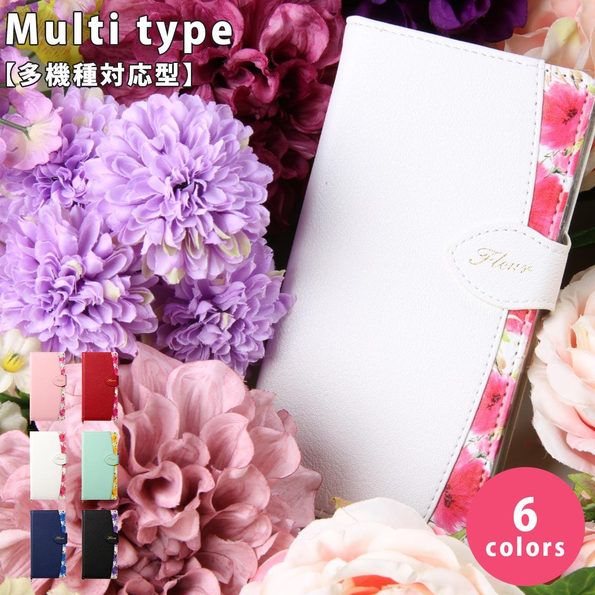 NATURAL design Fleur iPhone X iPhone 8 スマホケース 手帳型 全機種対応 ベルトなし スマホカバー XPERIA AQUOS iPhone7 スマートフォン アイフォン ナチュラルデザイン