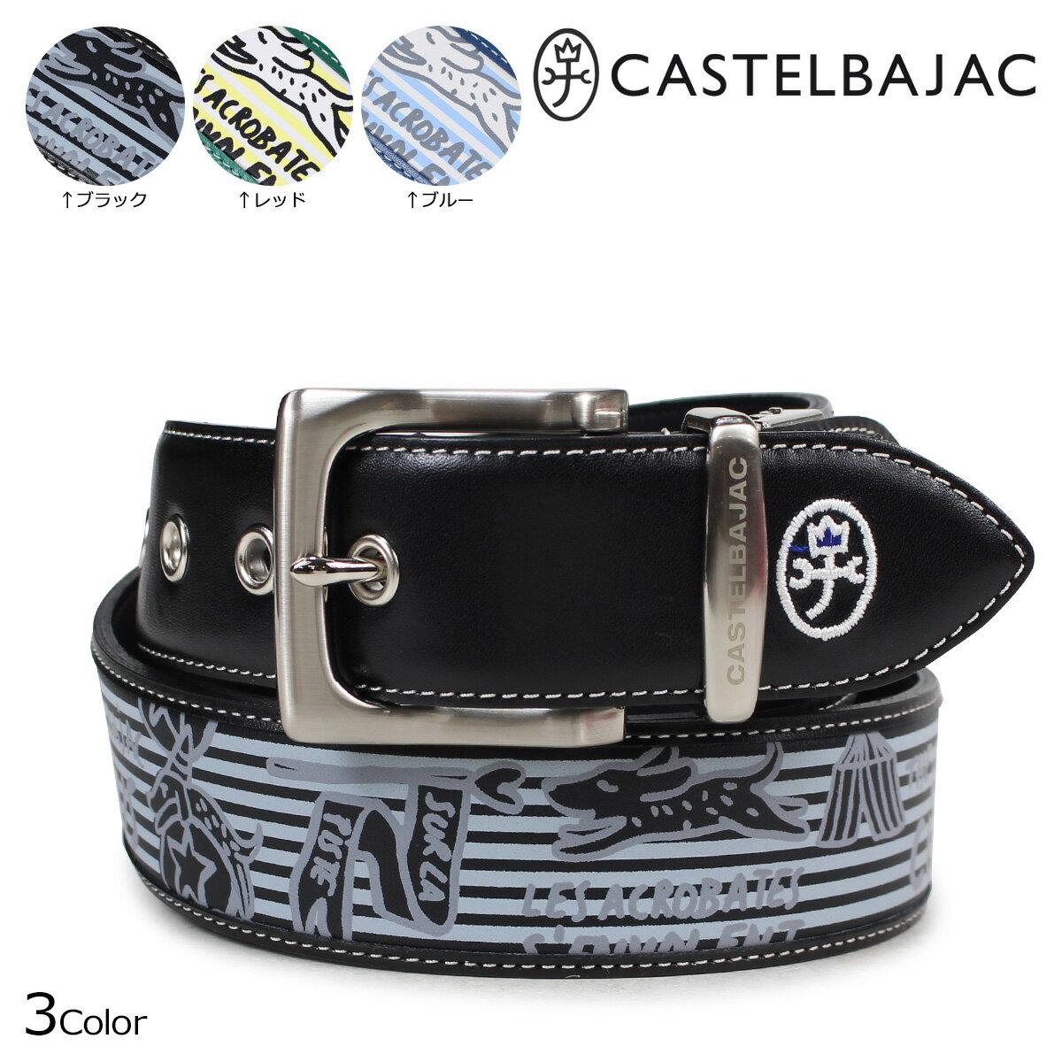 CASTELBAJAC 23602143 カステルバジャック ベルト メンズ カジュアル レザーベルト ブラック レッド ブルー [183]