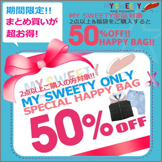★ period limited ★ dream MY SWEETY bags! [MY SWEETY products only target] [Purchase only this bag will be cancelled,