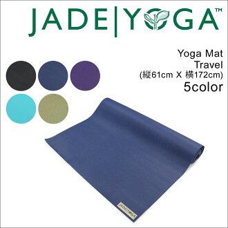 JADE YOGA Jade yoga mat travel 172cm 61cm yoga mat Bira Thijs exercise light weight TRAVEL men gap Dis [1712]