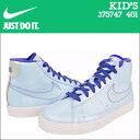 Outlet-nike617-21-a