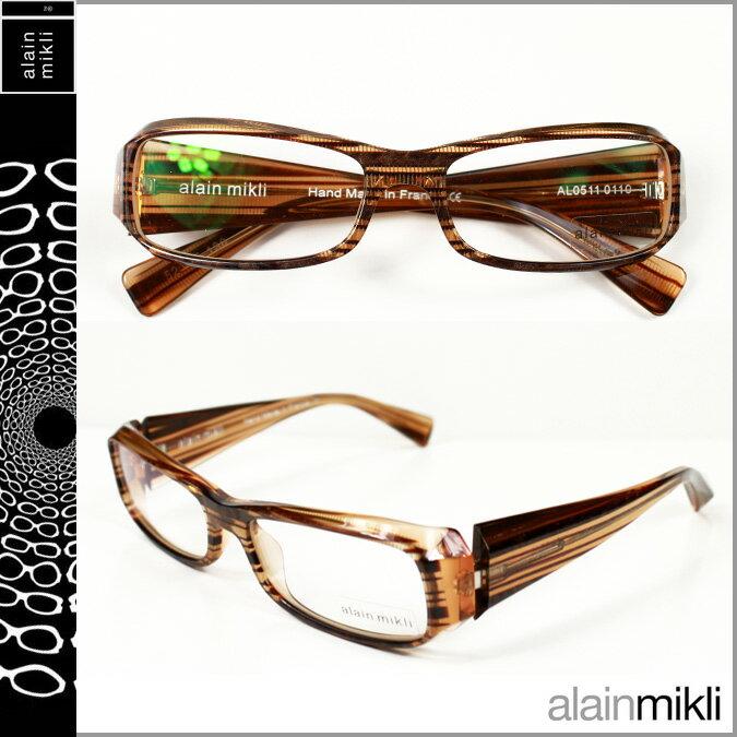 alain mikli アランミクリ メガネ 眼鏡 ブラウン BWN-27 AL0511 0110 セルフレーム サングラス メンズ レディース