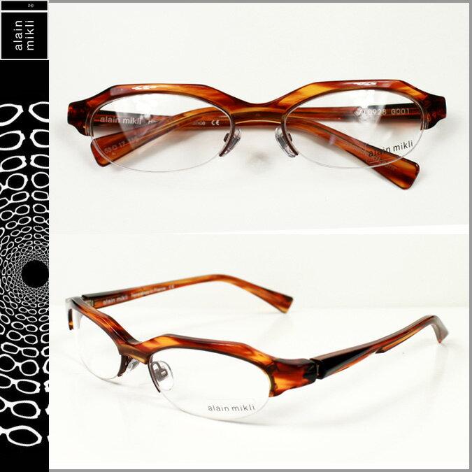 alain mikli アランミクリ メガネ 眼鏡 ブラウン BWN-57 AL0928 0001 セルフレーム サングラス メンズ レディース