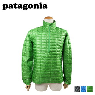 Patagonia patagonia down jacket ultra slimfit 84735 Patagonia Men's Ultralight Down Shirt nylon men's