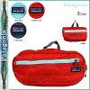 48450 Patagonia patagonia bum-bag pochette [3 colors] LIGHTWEIGHT TRAVEL HIP PACK 5L men's lady's waist porch unisex [2/25 Shinnyu load] [regular]★★
