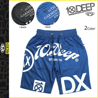 10 DEEP deep transcontinetal short shorts mens new 2 color FULL CLIP SHORT