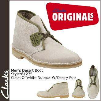 61275 kulaki originals Clarks ORIGINALS desert boots Desert Boot leather men