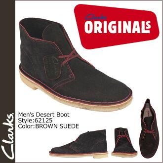 [SOLD OUT] Clarks originals-Clarks ORIGINALS desert boots [Brown] 62125 Desert Boot suede