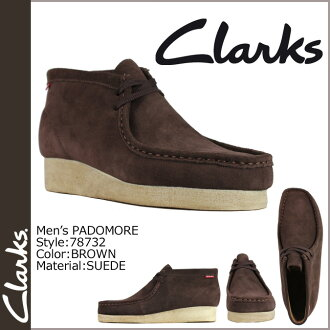 [SOLD OUT] Clarks CLARKS Padmore Wallaby boots [Brown] 78732 PADMORE suede mens WALLABEE BROWN suede