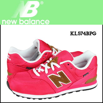 New balance new balance KL574BPG kids women's sneakers M wise mesh x suede suede