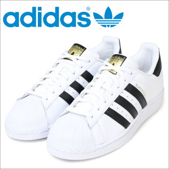 adidas superstar foundation white adidas superstar 2 all white