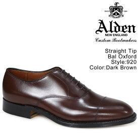 ALDEN STRAIGHT TIP BAL OXFORD オールデン オックスフォード シューズ Dワイズ 920 メンズ [1712]