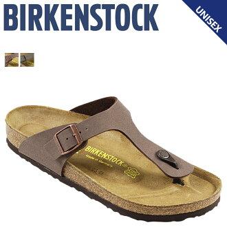386e28ba50ed Birkenstock-BIRKENSTOCK guise GIZER  normal width vircoflow  stone mens  Womens unisex Sandals  regular
