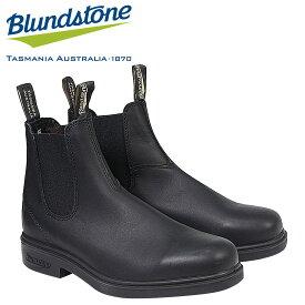 Blundstone DRESS CHELSEA BOOTS 063 ブランドストーン サイドゴア メンズ ブーツ ブラック [195]