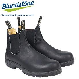 Blundstone DRESS V CUT BOOTS ブランドストーン サイドゴア メンズ 558 ブーツ ブラック [195]