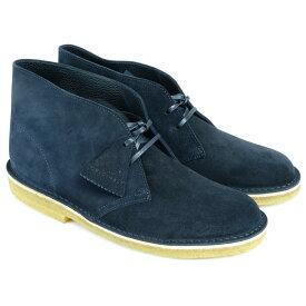 Clarks DESERT BOOT クラークス デザートブーツ メンズ 26130007 レザー 靴 ダークブルー [1711]