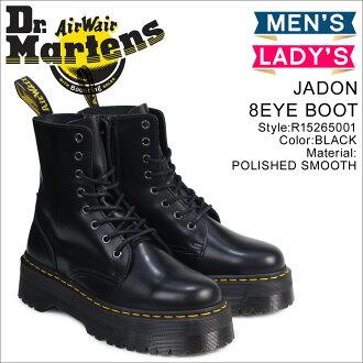 [SOLD OUT]博士馬丁Dr.Martens 8禮堂長筒靴JADON 8EYE BOOT R15265001人分歧D