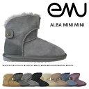 Emu w10835 a
