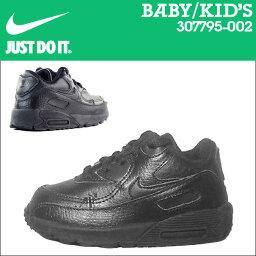 耐吉NIKE空氣最大運動鞋嬰兒小孩AIR LITTLE MAX 90 TD空氣小最大307795-002鞋黑色