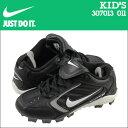 Nike-307013-011-a
