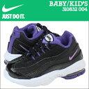 Nike-310832-004-a