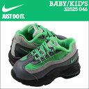 Nike-311525-046-a