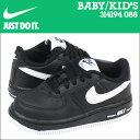 Nike-314194-088-a
