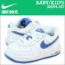 Nike-314194-157-a