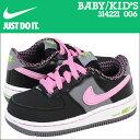 Nike-314221-006-a