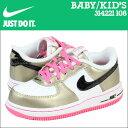 Nike-314221-108-a