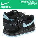 Nike-318277-001-a