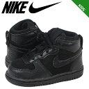 Nike-344574-002-a