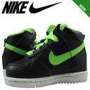 Nike-354794-015-a