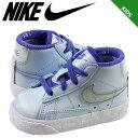 Nike-375748-401-a