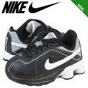 Nike-407907-004-a