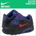 Nike-408110-059-a