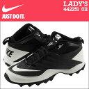 Nike-442251-011-a