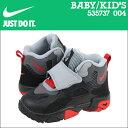 Nike-535737-004-a