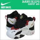 Nike-535737-100-a