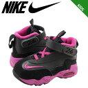 Nike-552985-006-a