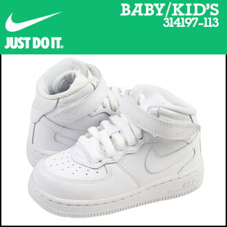 nike air force kid
